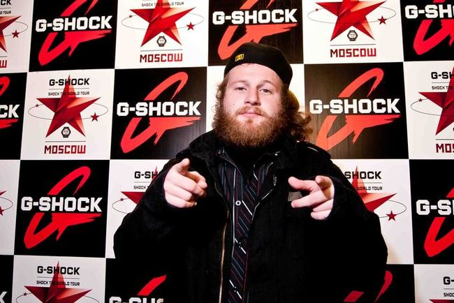 Shock The World Moscow 2011 в Москве